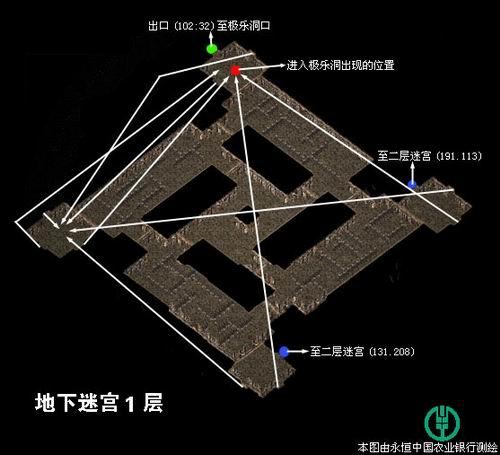 地下迷宫一层地图