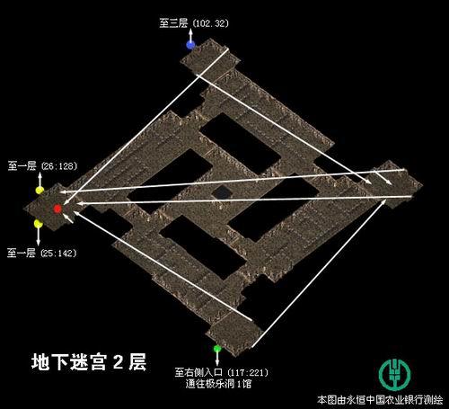 地下迷宫二层地图